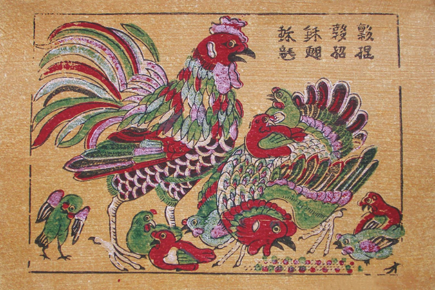 Dong Ho Folk Paintings