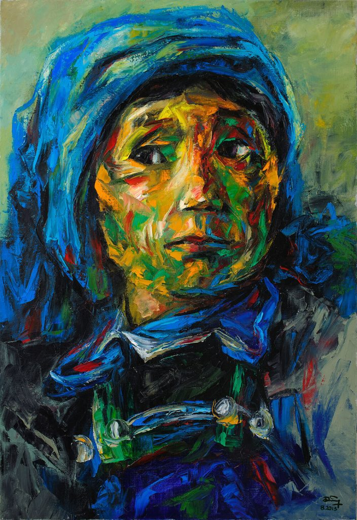 Portrait 29 Vietnam Art Galleries