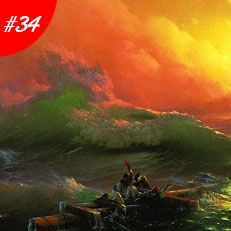World Famous Paintings The Ninth Wave